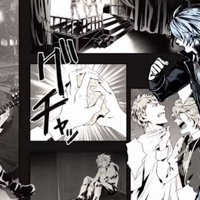 Watch the MV of Yodaka no Hoshi, from Vanishing Starlight!